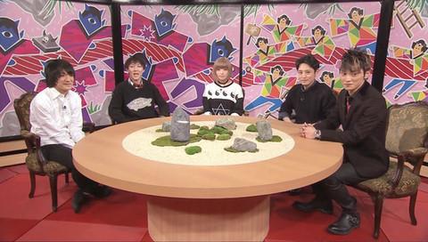 """きゃりーぱみゅぱみゅの """"なんだこれTV"""" Art Wall"""