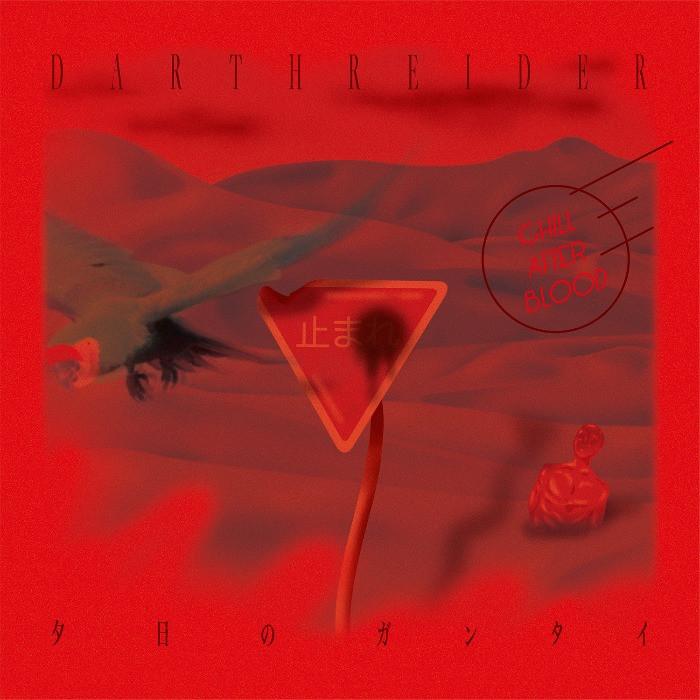 Darthreider / 夕日のガンタイ