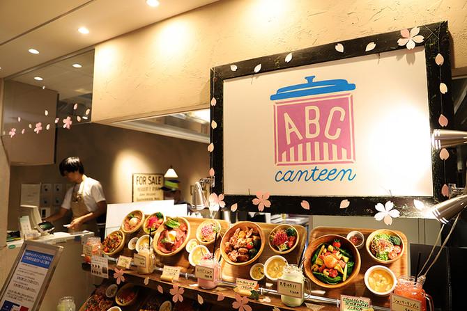 Rimo   ABC canteen Logo Design