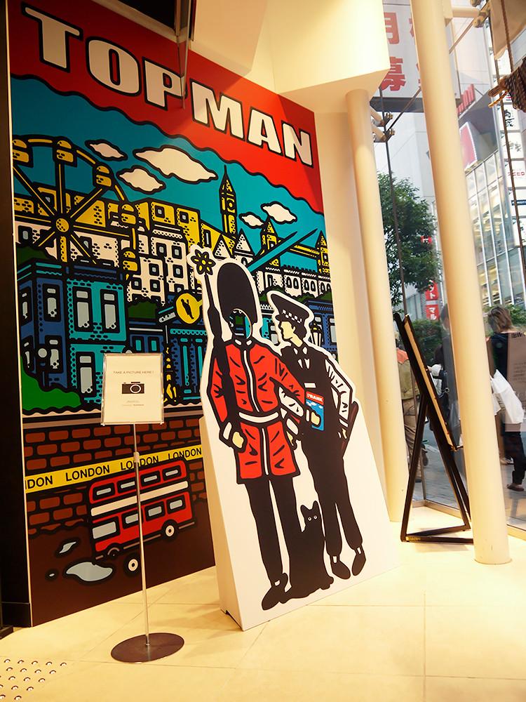 WALL ART for TOPMAN