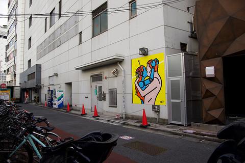 BEAMS presents Shibuya Art Museum