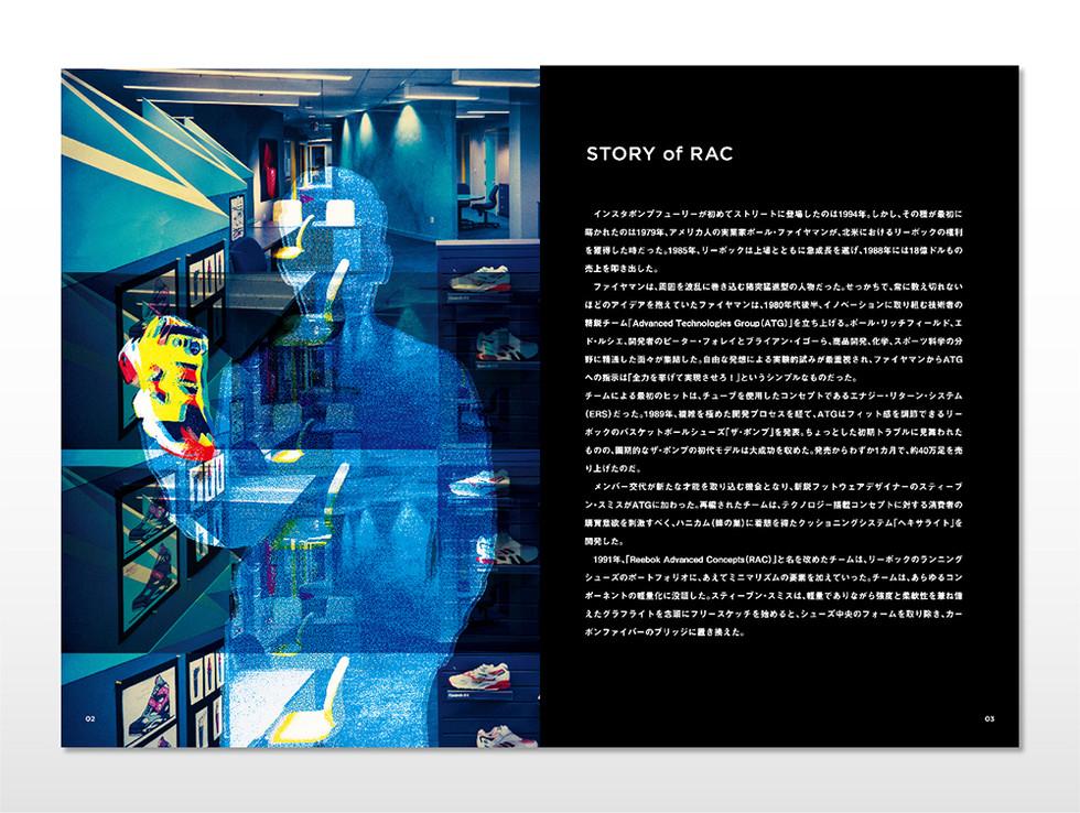 rac_book_03.jpg