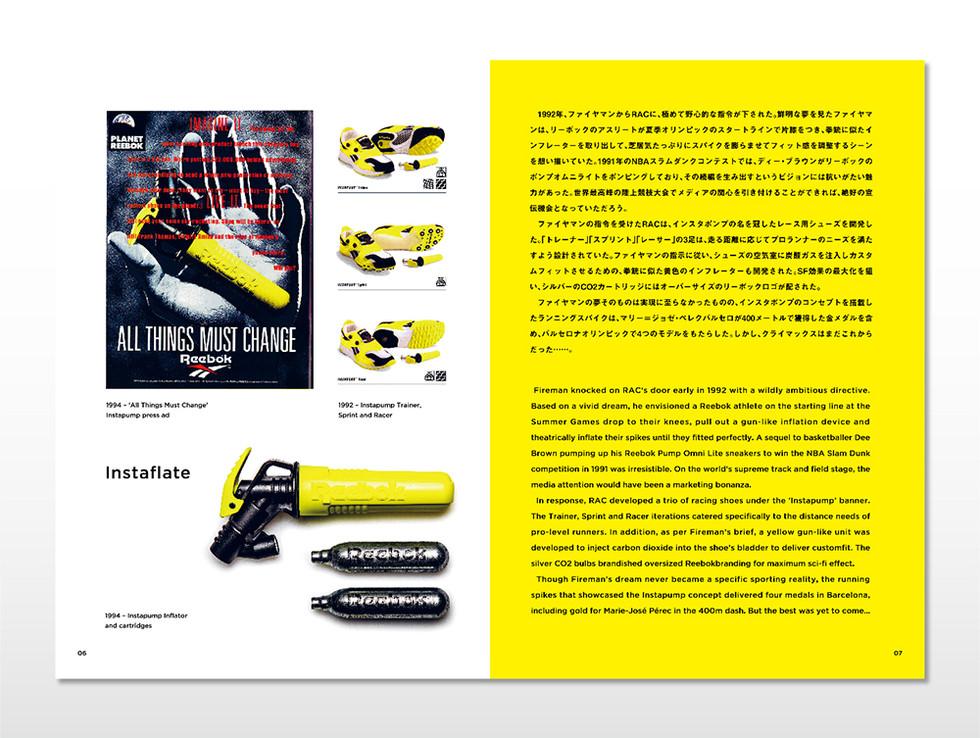 rac_book_05.jpg