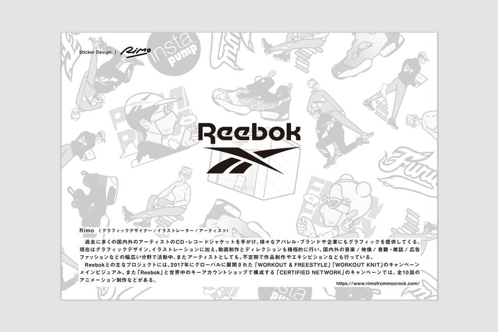 Reebok_Corners_Sticker_04.jpg