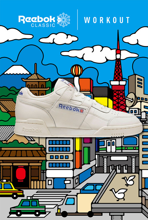 Reebok Classic's Groval campaign in Europe
