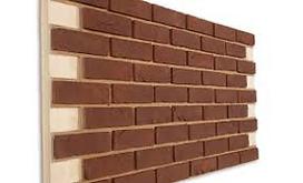 E-brick 2.png