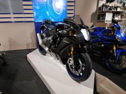 YZF-R1M 2020