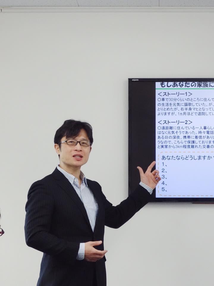 講師の川内潤氏