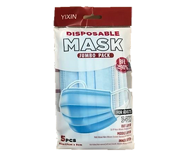 5-3-20 DISPOSABLE MASKS-6.png