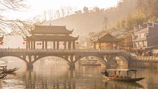 ©Philip_Lee_Harvey_China_Town.jpg