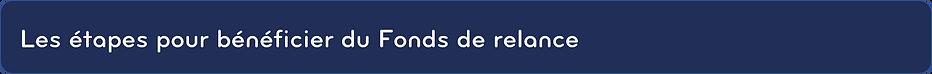 Les_étapes_pour_bénéficier_du_fonds_d