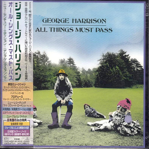 George Harrison - All Things Must Pass - Limited Edition CD Boxset