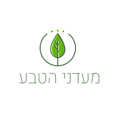 LogoMadaneyHatevaPNGTransparentBackPrint