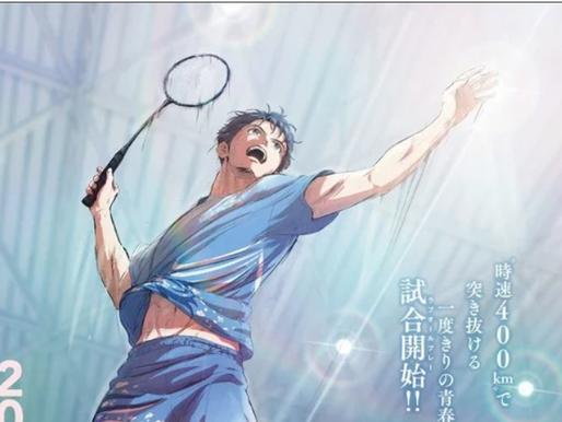 Badminton-themed novel 'Love All Play' announces anime for Spring 2022