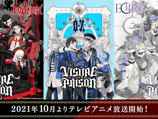 VA Tomokazu Sugita joins cast of 'Visual Prison', anime OP & ED/insert song CD releases on October 6