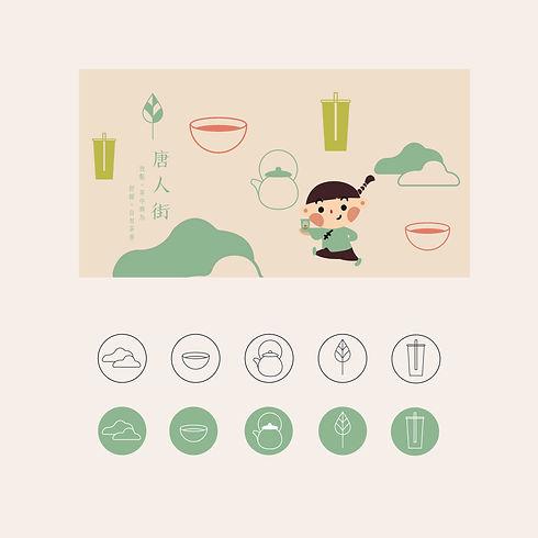 唐人街作品集-02.jpg