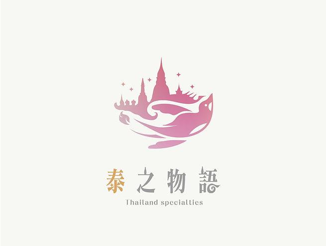 泰之物語logo檔-01.jpg