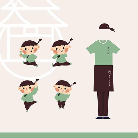 唐人街作品集-03.jpg