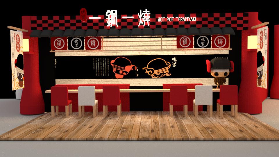 遊樂園鳴釜食堂