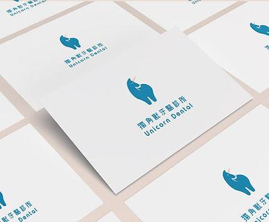 White_Business _Cards_ MockupForFree.jpg