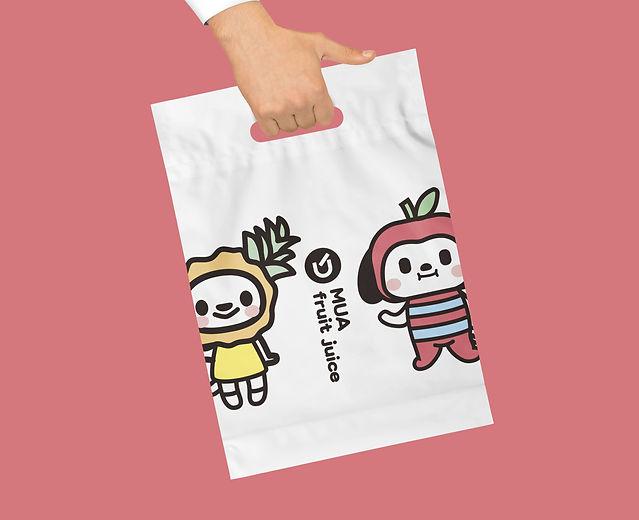Bag Mockup - By Amr Bo Shanab.jpg