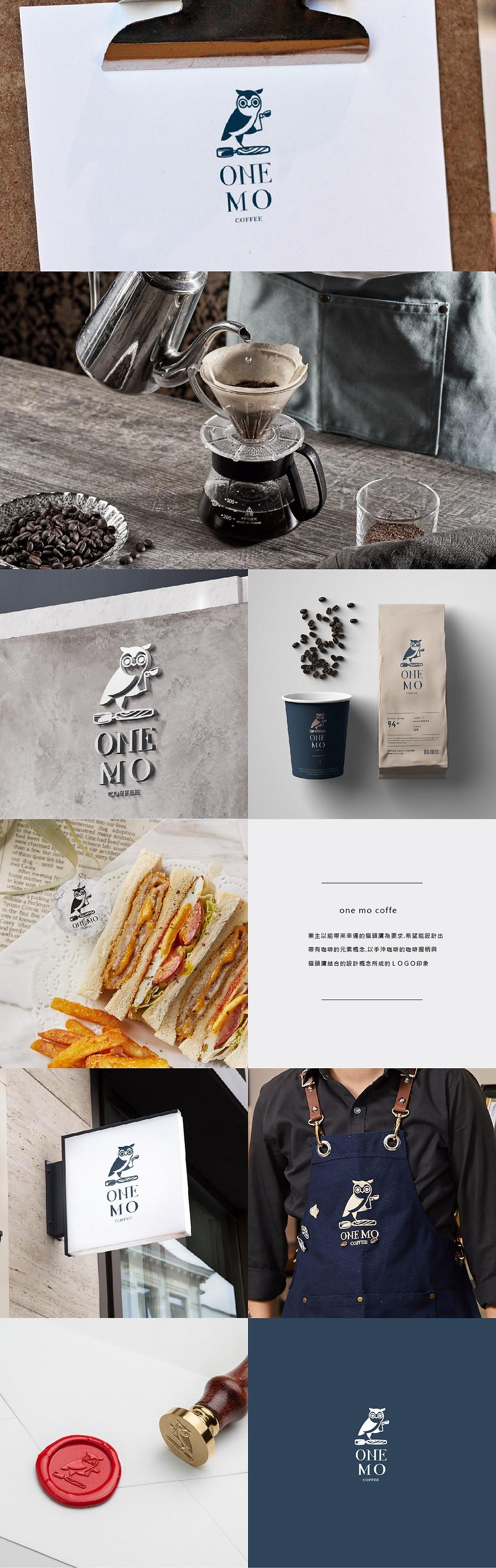 莫咖啡個性咖啡layout-01.jpg