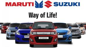 SUZUKI MOTOR CORP. UPS STAKE IN MARUTI SUZUKI INDIA LTD.56.37%   Automotive News   Auto Reporter