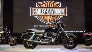 HARLEY-DAVIDSON TO QUIT THE WORLD'S LARGEST BIKE MARKET | AUTO INDUSTRY NEWS | AUTO REPORTER