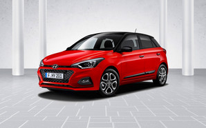 THE ALL NEW HYUNDAI I20 WILL BE LAUNCH ON 5TH OF NOVEMBER IN INDIA | AUTO REPORTER | CAR NEWS