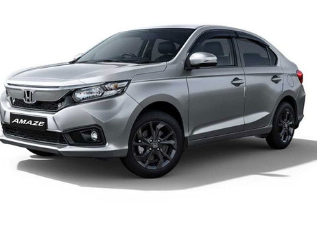 HONDA AMAZE SPECIAL EDITION LAUNCHED IN INDIA   AUTO REPORTER   CAR NEWS