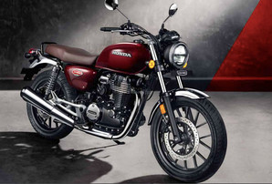 THE HONDA H'NESS CB 350 LAUNCHED IN INDIA | BIKE NEWS | AUTO REPORTER