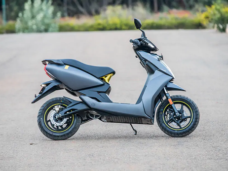 COLLECTOR'S EDITION REVEALED OF ATHER 450X ELECTRIC SCOOTER | AUTOMOTIVE NEWS | AUTO REPORTER