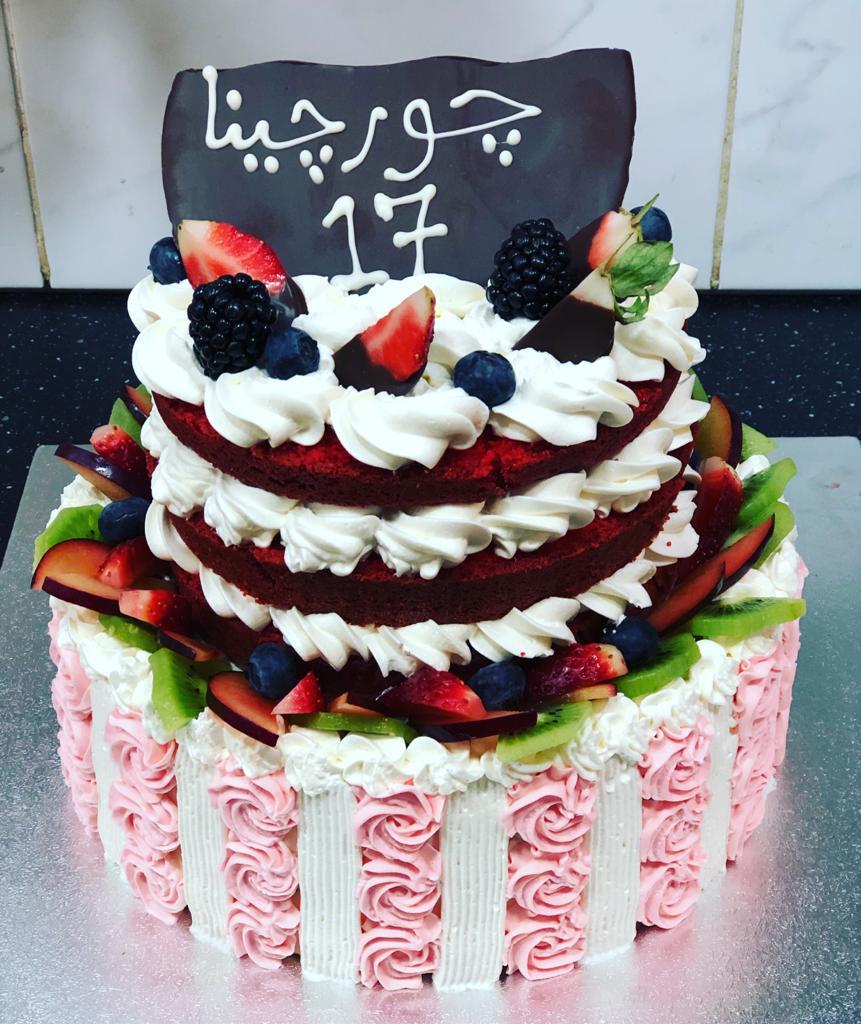 Feminine Cakes
