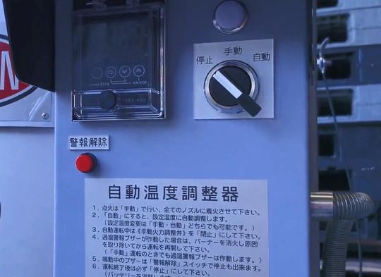 デジタル式自動温度調整器