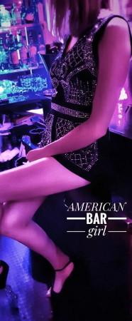 Hotesses au Bar de l'American Lounge Pub