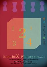 intheBox2nd_flyer