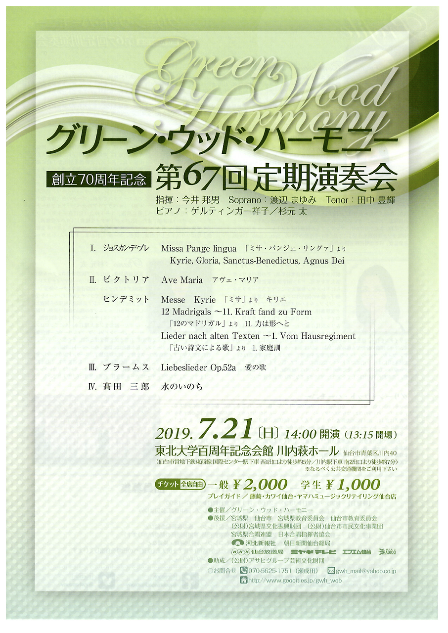 20190424_0721flyer.png