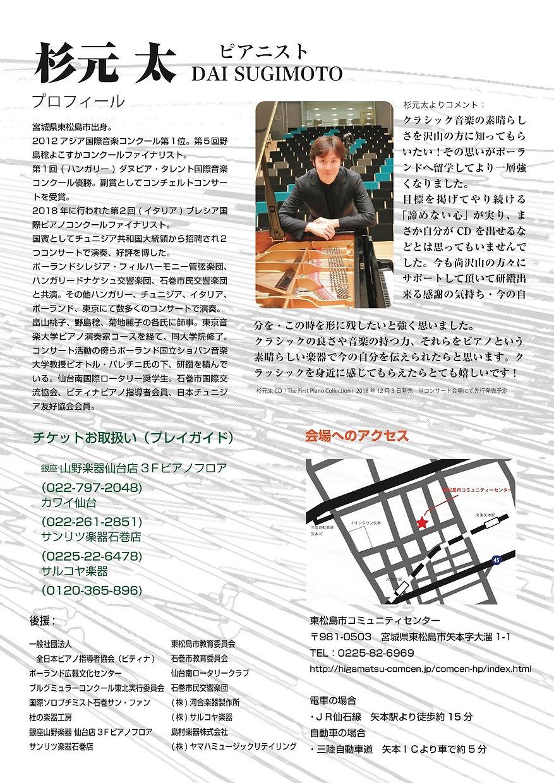 02_flyer.jpg
