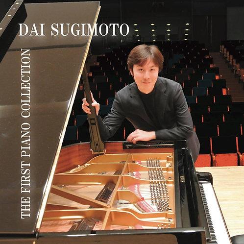 杉元太 ファーストピアノコレクション