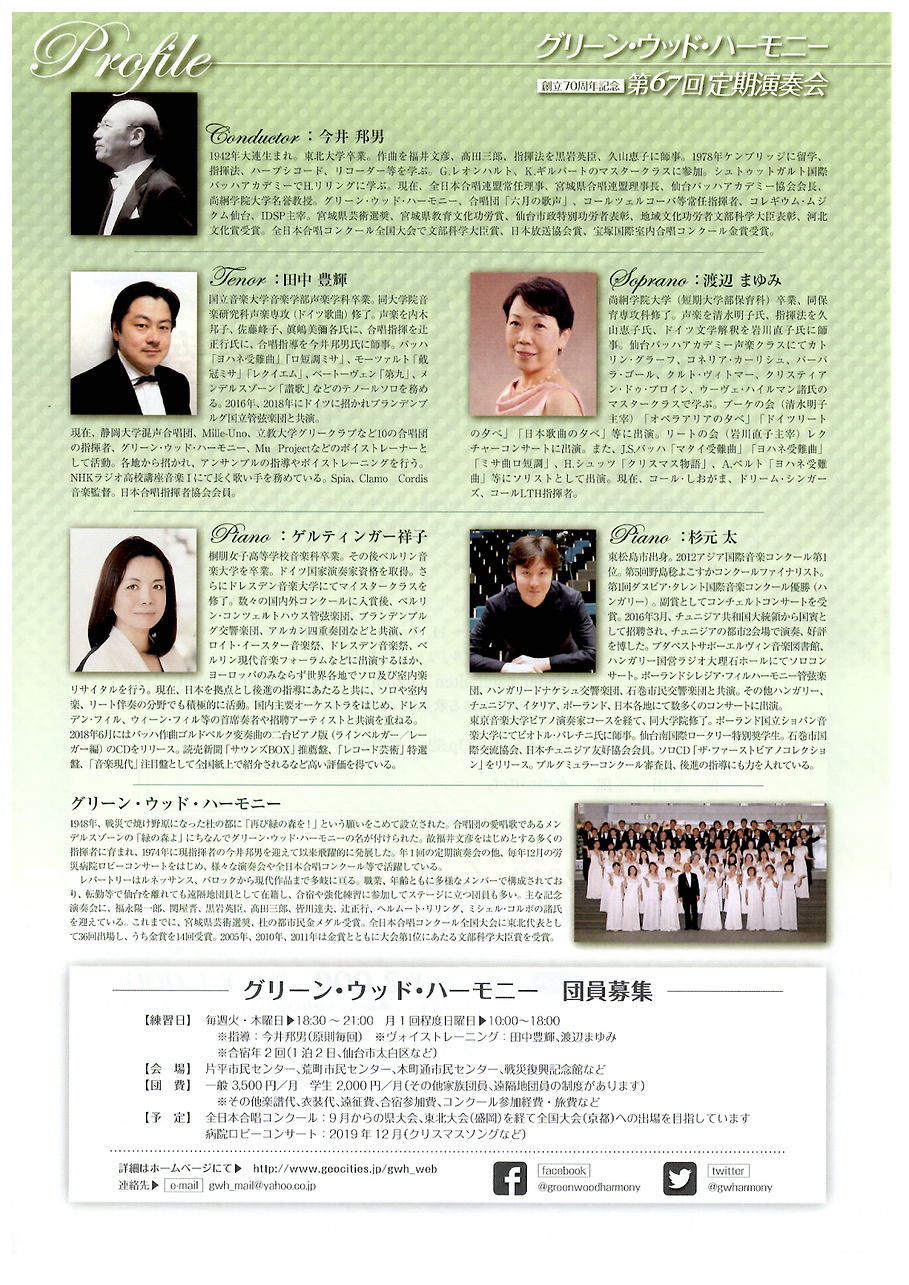 20190424_0721flyer2.png