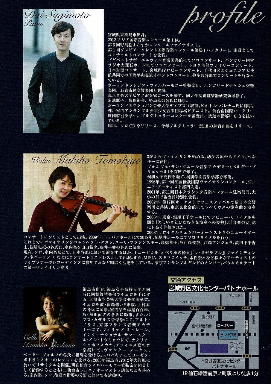 jointoconcert02.jpg