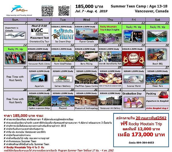 VGC Teen 2019 group Thai-page-001.jpg