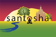 Yoga Santosha San Miguel