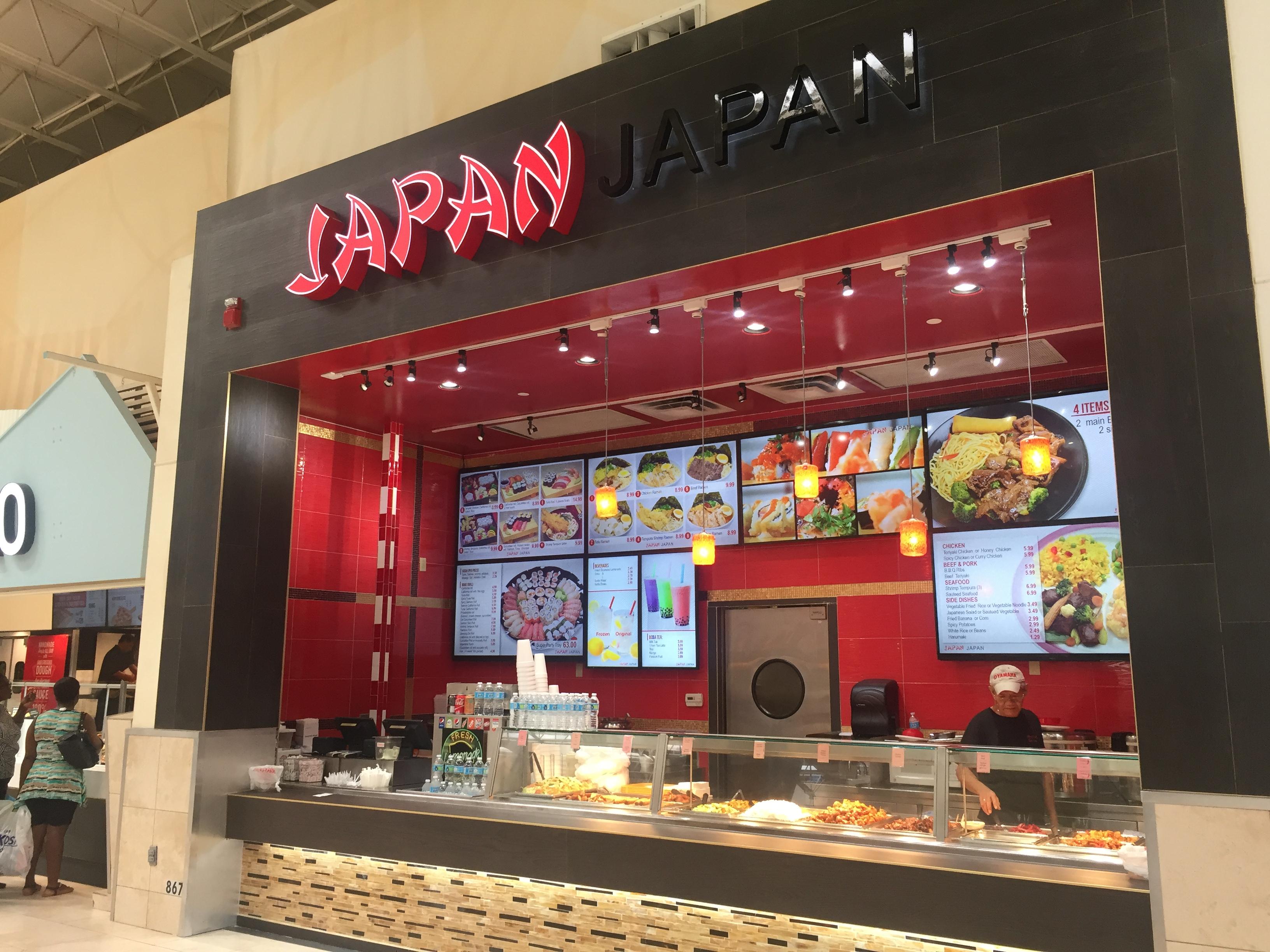 JAPAN JAPAN RESTAURANT