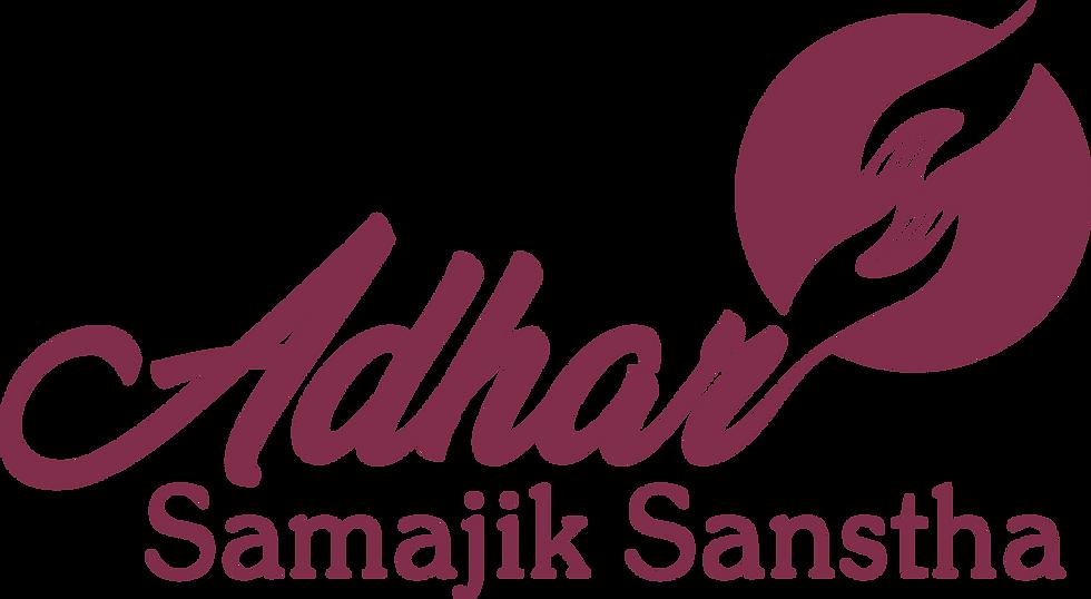 aadhar logo .png