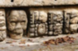 Copan ruins.jpg