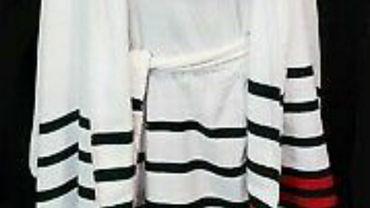 Oromo Women Traditional outfit