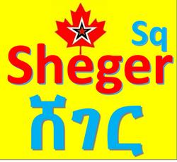 sheger logo.PNG