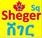 sheger%20logo_edited.jpg