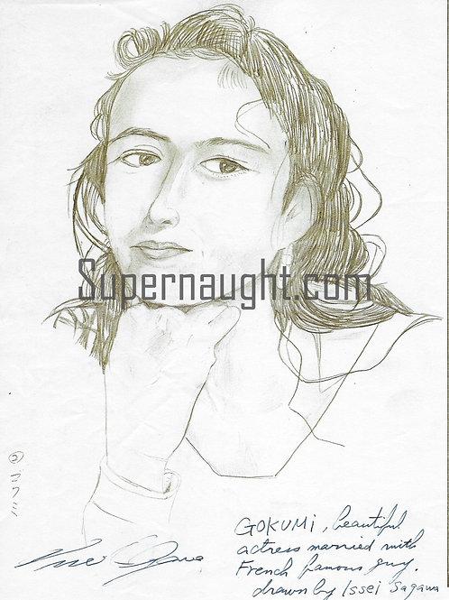 Issei Sagawa  portrait